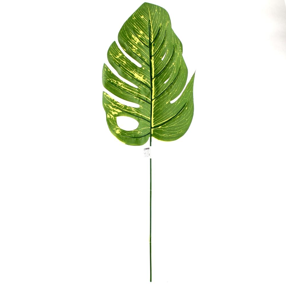 Monstera Leaf (Polyester/PVC/Steel/Big)
