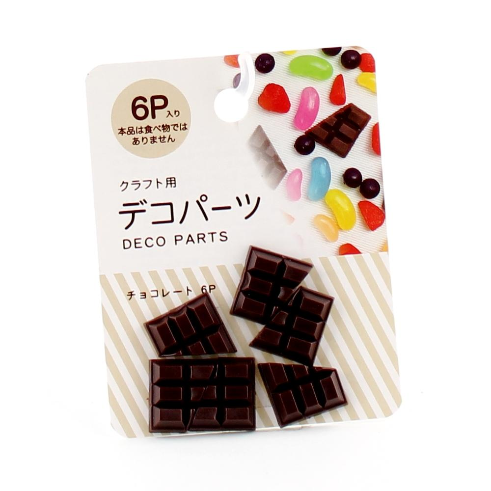 Decoration Particles (Food/Chocolate/BN/1.5x0.5x1.5cm (6pcs))