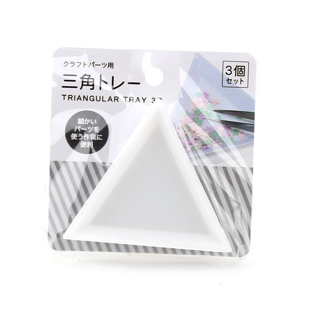 Triangle Bead Tray (Triangle/WT/1x7.3x6.5cm)