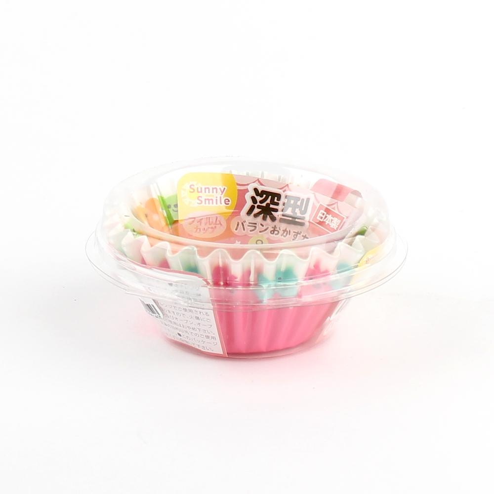 Disposable Paper Food Cups (Bears/OR/16pcs)