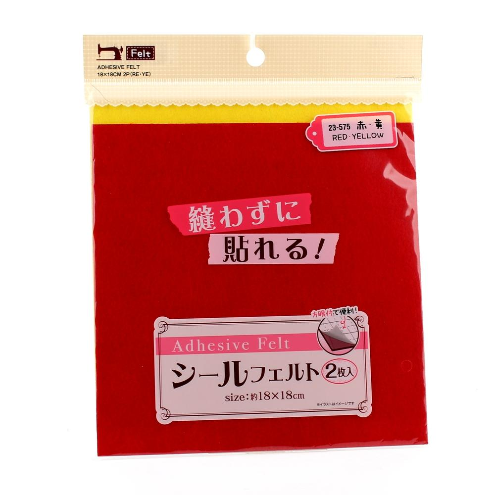 Felt Sheet (Adhesive/Grid/Red & Yellow/18x18cm (2pcs))