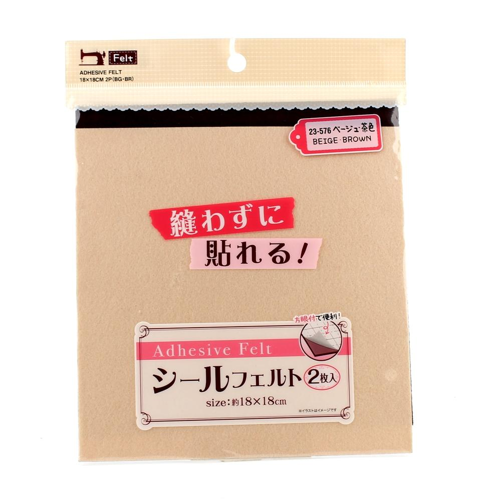 Felt Sheet (Adhesive/Grid/Beige & Brown/18x18cm (2pcs))