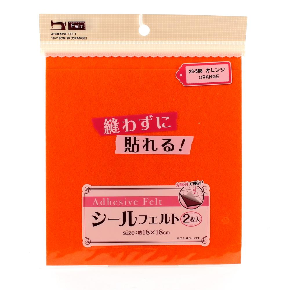 Felt Sheet (Adhesive/Grid/Orange/18x18cm (2pcs))
