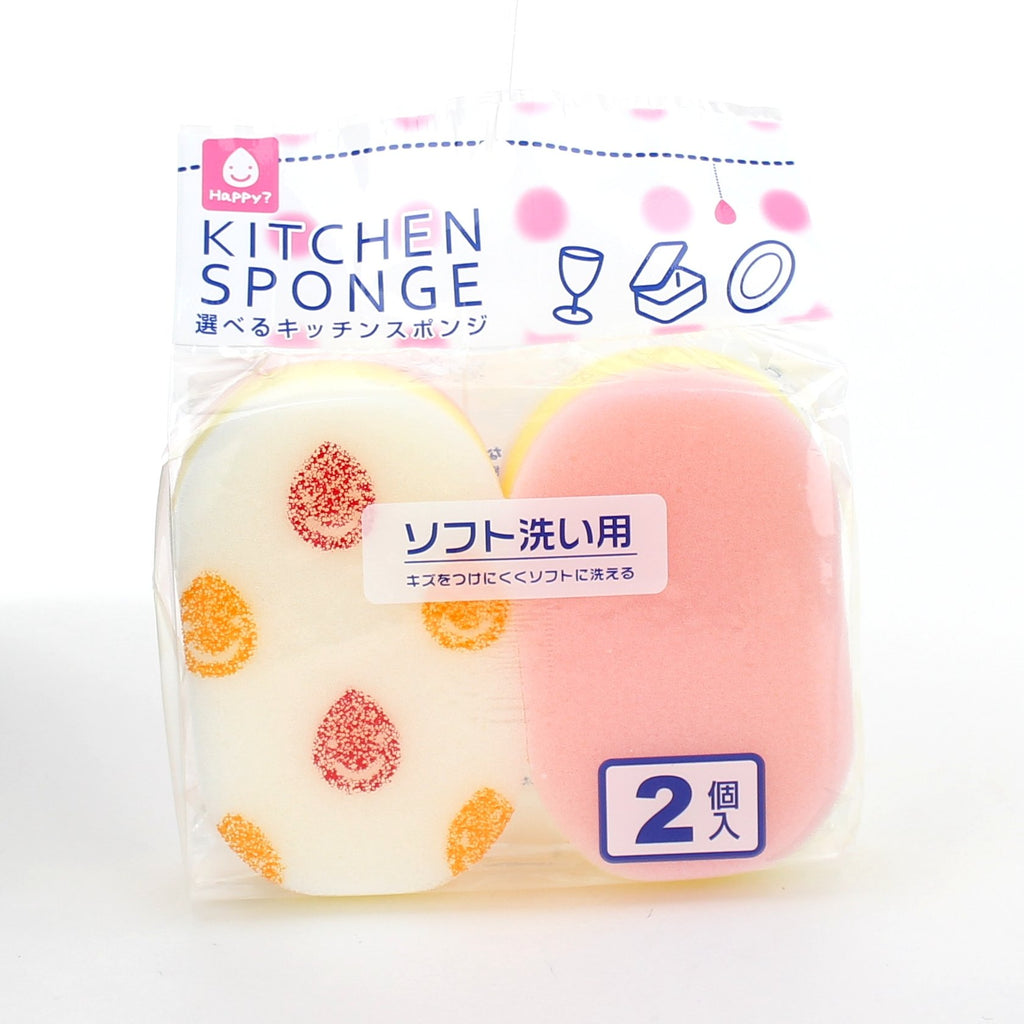 Cleaning Sponge (Soft/2-Types/2pcs)