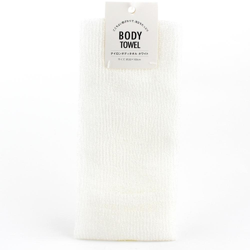 Exfoliating Towel (Foaming/Bath/100x30cm)