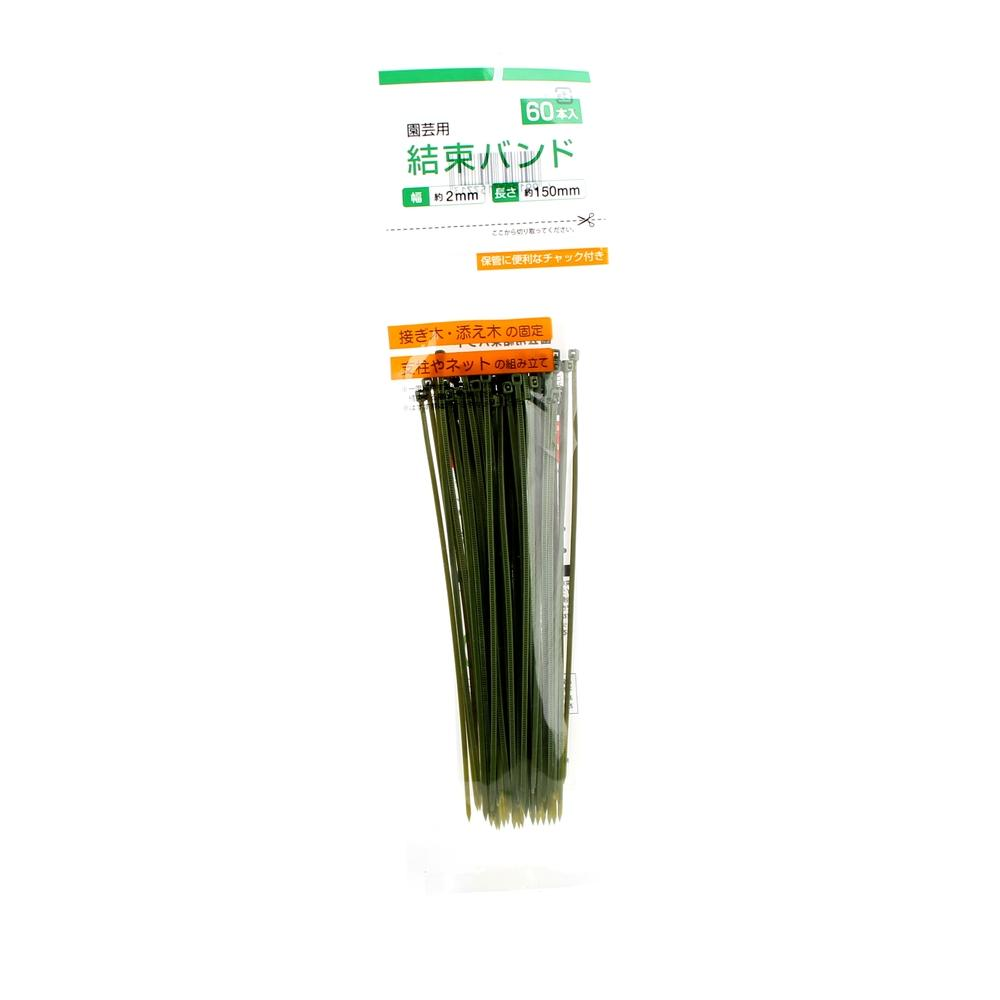 Cable Ties (Gardening/GR/0.2x15cm (60pcs))