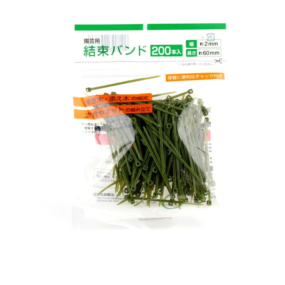 Cable Ties (Gardening/GR/0.2x6cm (200pcs))
