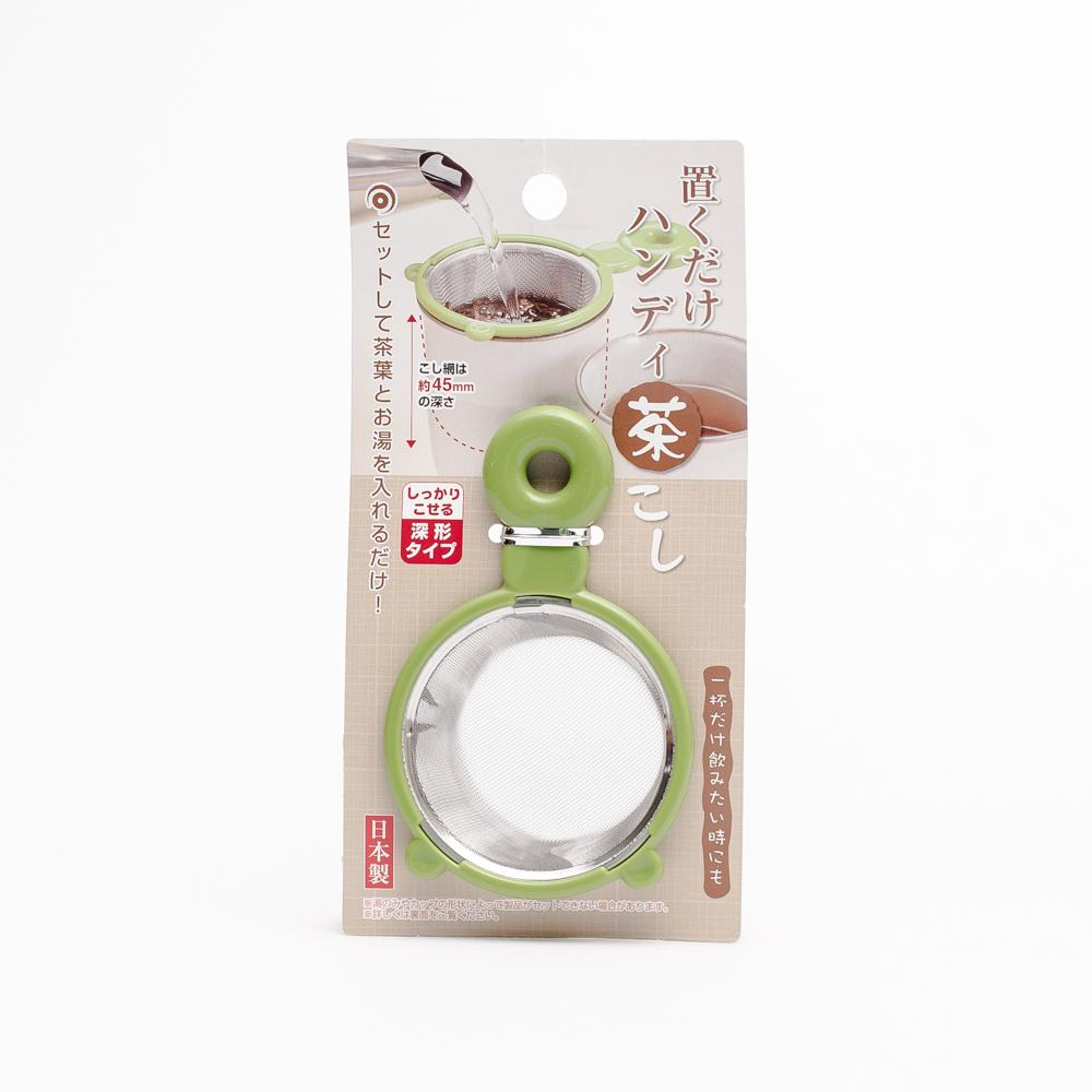 Tea Strainer (Green/11x7x4.5cm)