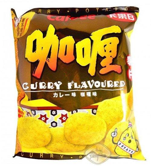 Calbee Curry Potato Chips