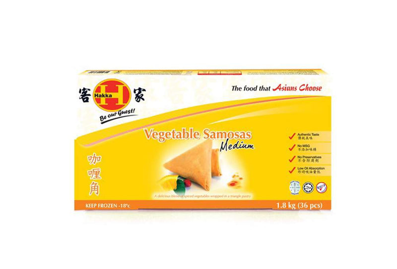 Vegetable Samosa Medium 36x50gm  (100762)