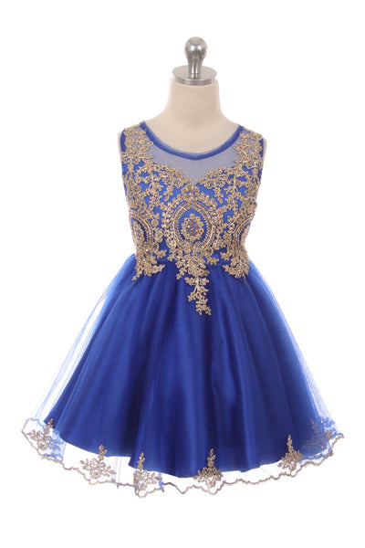 Designer Graduation Dress in Royal Blue