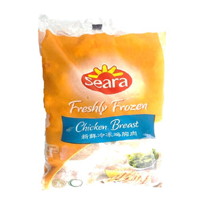 2kg Halal Chicken Breast Boneless Skinless (Frozen)