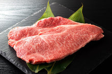 Load image into Gallery viewer, *Limited Time Promotion* Yukimuro: Snow-aged 30days A4 Wagyu Sirloin