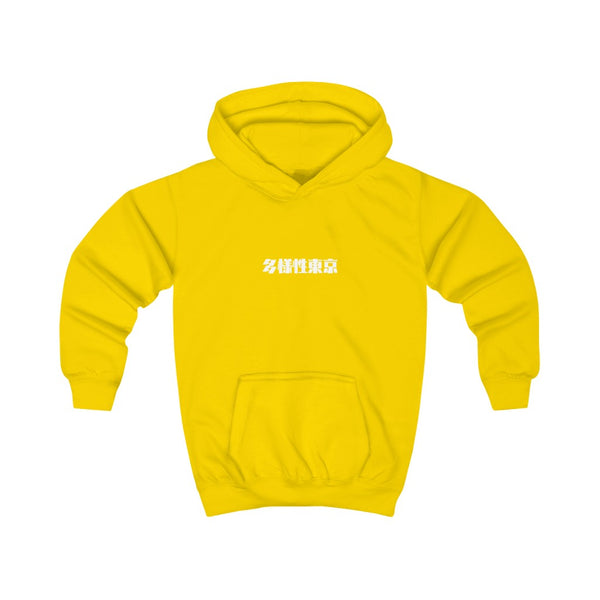 TAYOSEI colorful Hoodie for kids