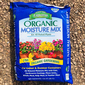 Espoma Organic Moisture Potting Mix