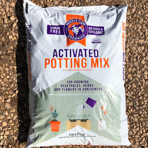 Purple Cow Organic Potting Mix