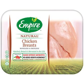 Kosher Antibiotic Free Chicken Breast, 8 lb