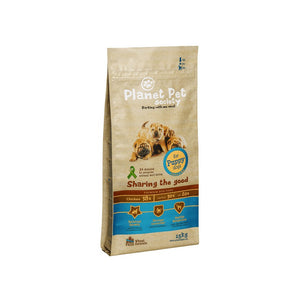 Planet Pet Puppy Pollo y Arroz 15Kg