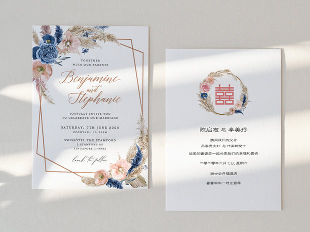 Wedding Invitation Card--408FD-Pampas