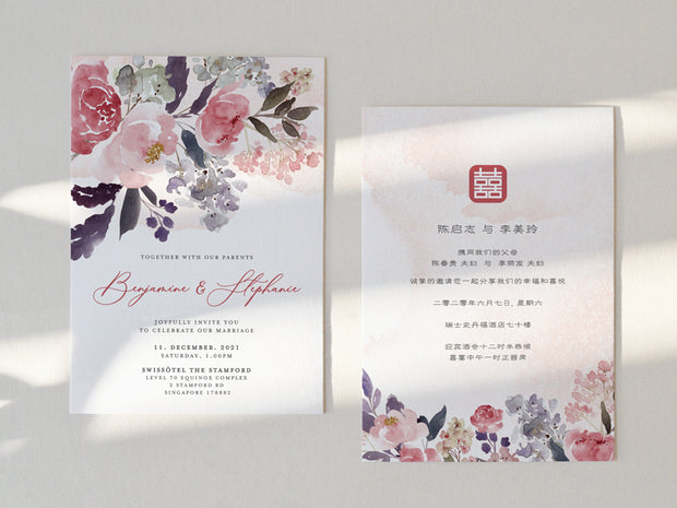 Wedding Invitation Card--417FD-Blush