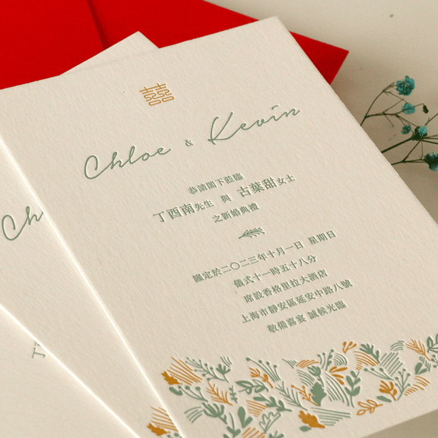 Letterpress Wedding Invitation Card--604LD
