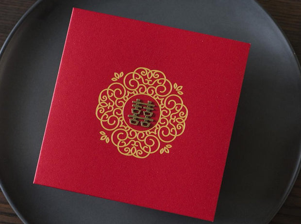 Chinese Wedding Invitation Card-233YC