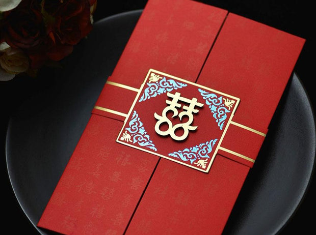Chinese Wedding Invitation Card-229YC