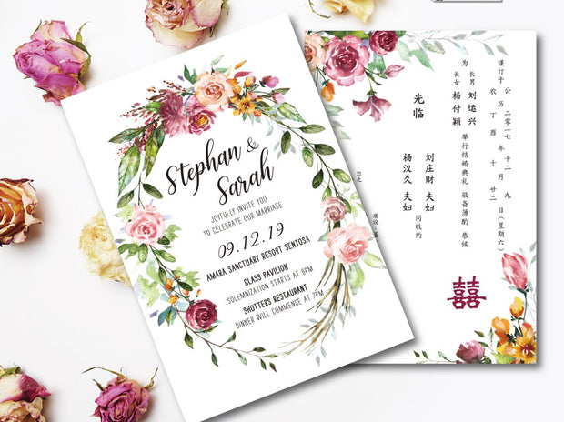 Wedding Invitation Cards--995FD-Flora - Wforwedding
