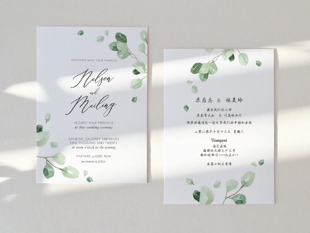 Wedding Invitation Card-399FD-greenery