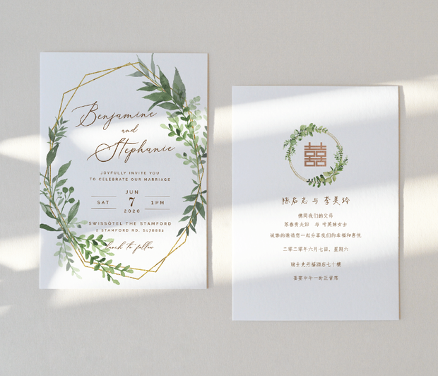 Wedding Invitation Card--589FD-Botanical