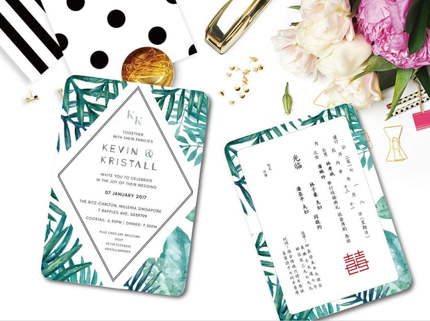 Wedding Invitation Cards--980FD - Wforwedding