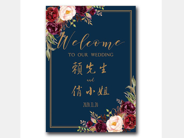 Wedding Signage, welcome board--120BD - Wforwedding