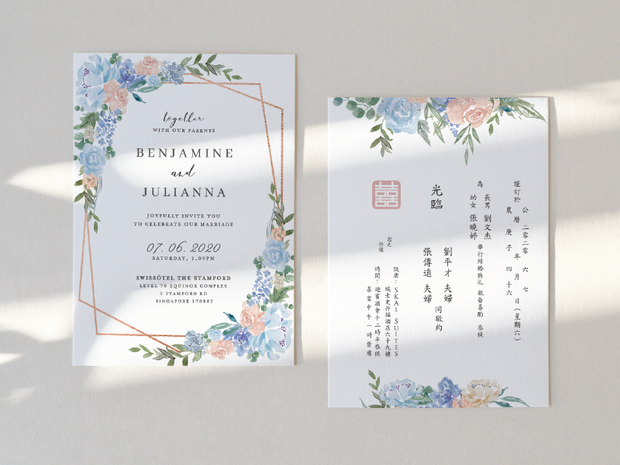 Wedding Invitation Card--425FD