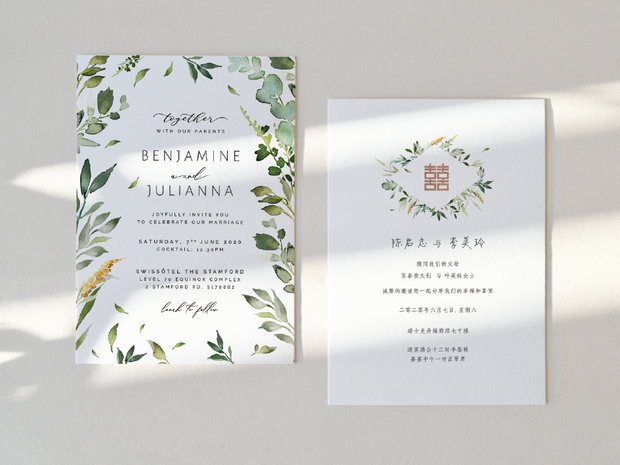 Wedding Invitation Card--400FD-Greenery