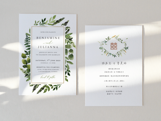 Wedding Invitation Card--398FD-Leaf