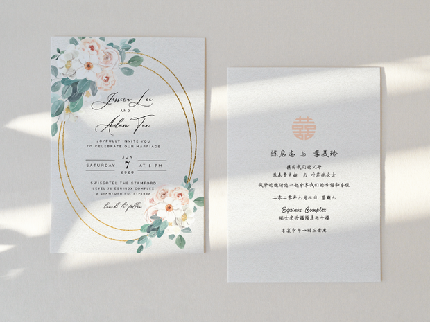 Wedding Invitation Card--382FD