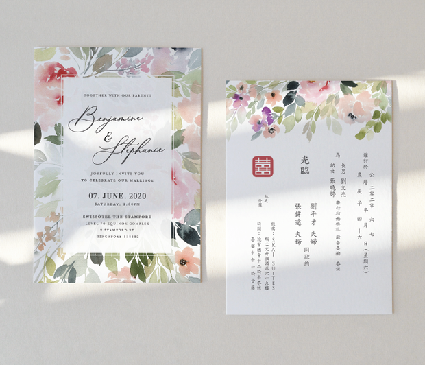 Wedding Invitation Card--418FD