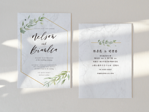 Wedding Invitation Card-296FD
