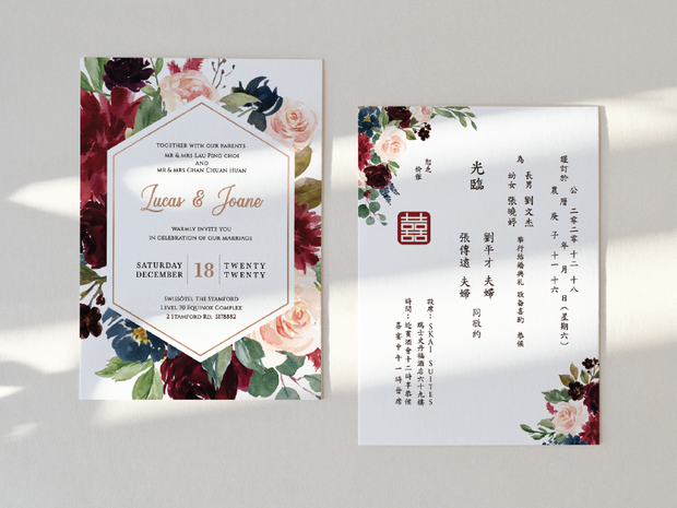 Wedding Invitation Card--322FD