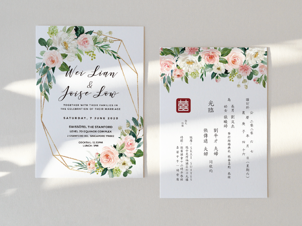 Wedding Invitation Card--351FD