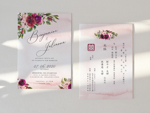 Wedding Invitation Card--396FD