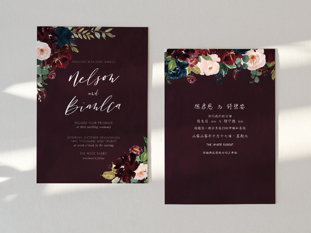 Wedding Invitation Card--506FD-BURGUNDY