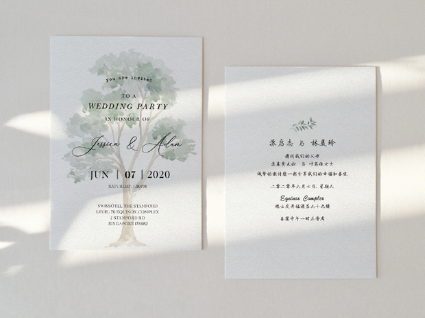 Wedding Invitation Card--636FD-Forest