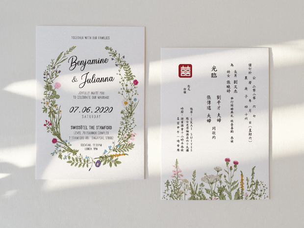 Wedding Invitation Card--362FD