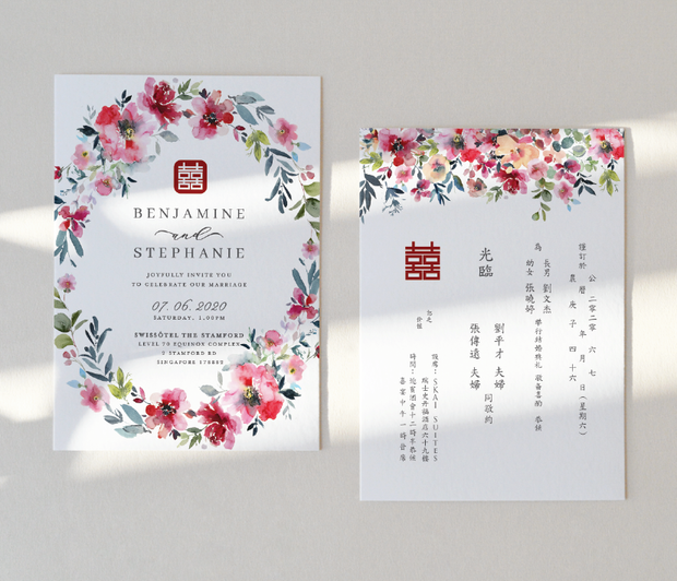 Wedding Invitation Card--420FD