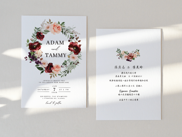 Wedding Invitation Card--488FD-Burgundy