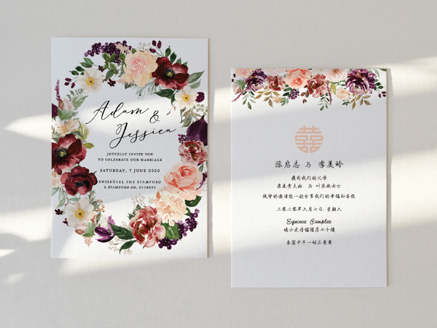 Wedding Invitation Card--565FD-Burgundy