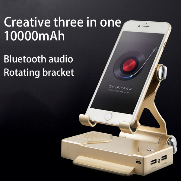 (🔥BUY TWO FREE SHIPPING🔥)Mobile phone bluetooth speaker multifunctional bracket