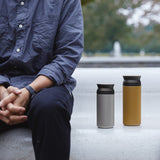 Kinto Travel Tumbler 350ml Coyote