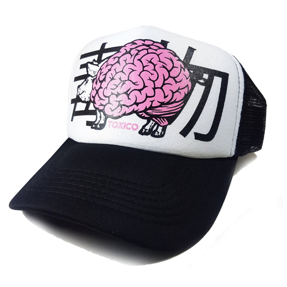 Toxico Clothing - Pig Brain Trucker Hat